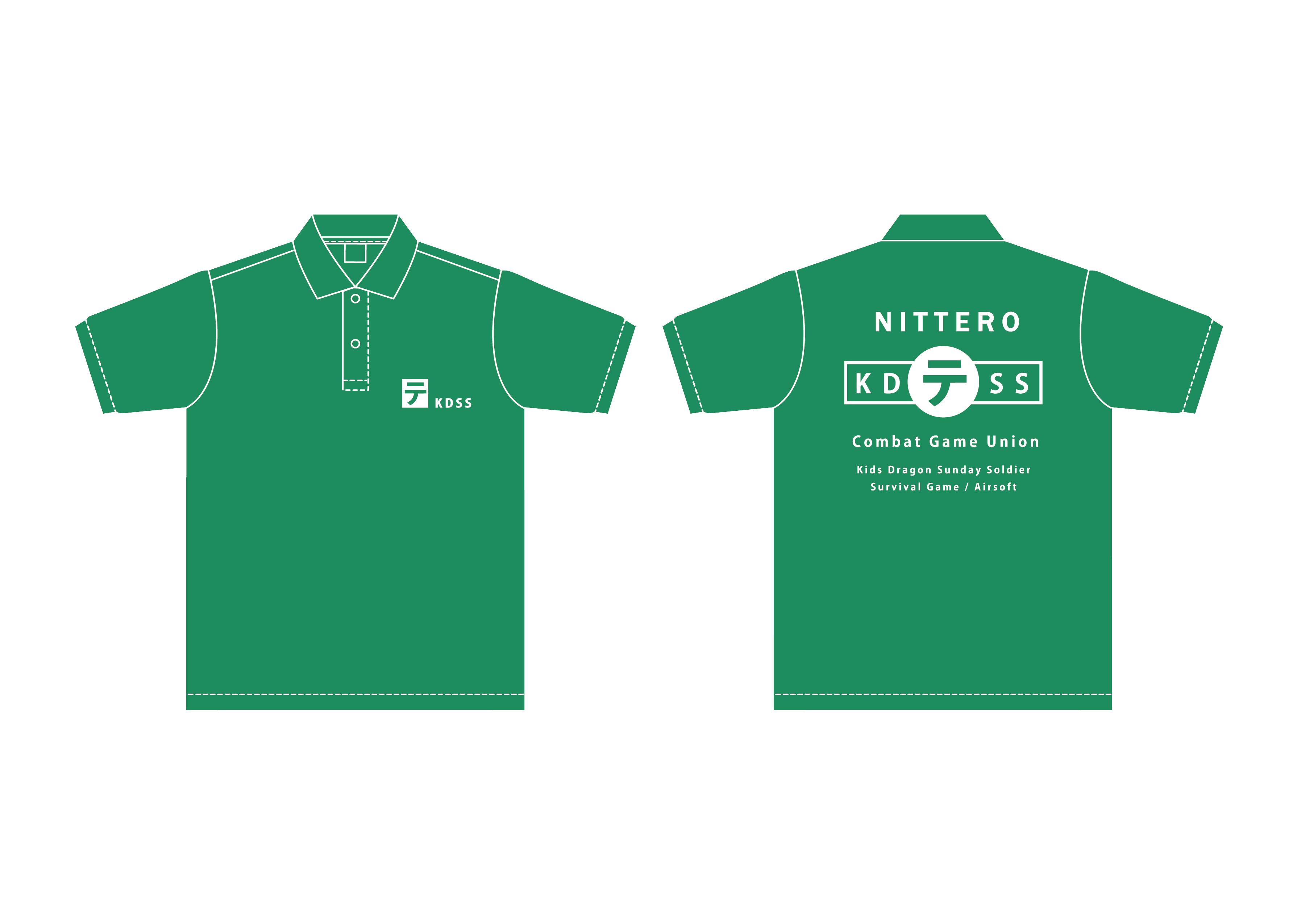 025 グリーン