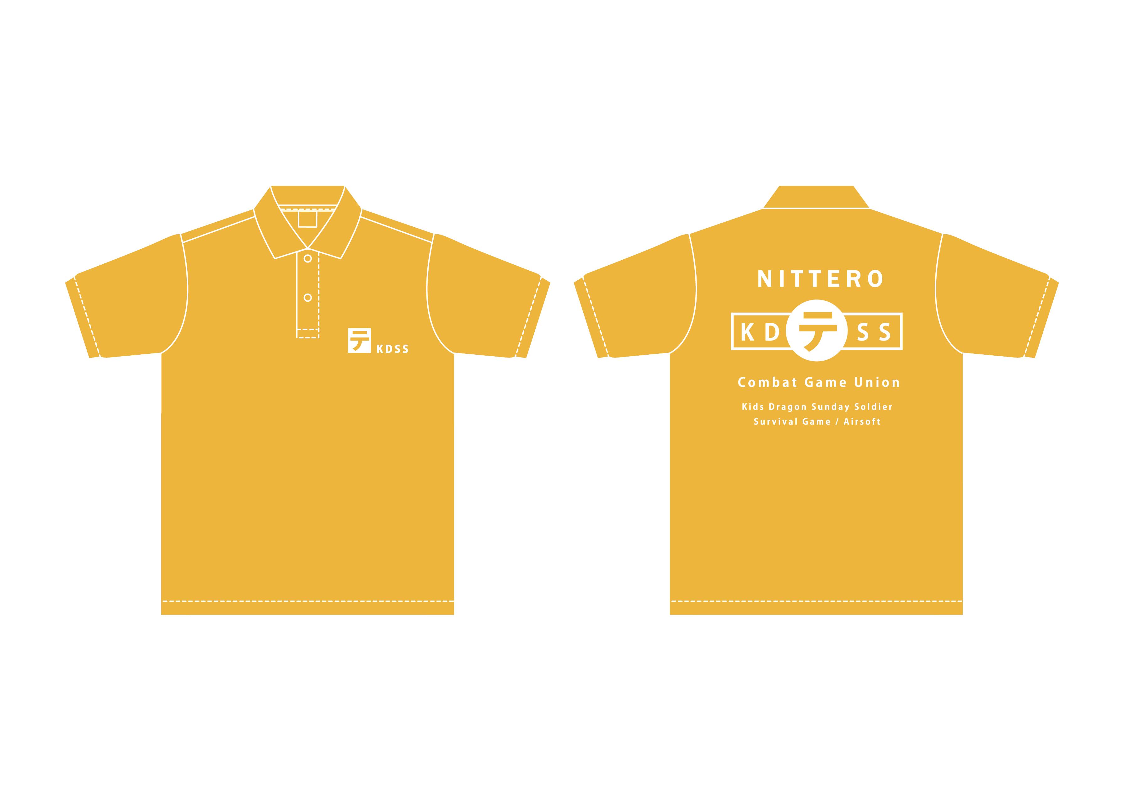 077 ゴールドイエロー